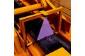 船舶装载、剖析和体积测量