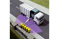 借助 2D LiDAR 传感器定位废物收集车上的抓取臂